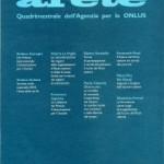 Arete001-215x300